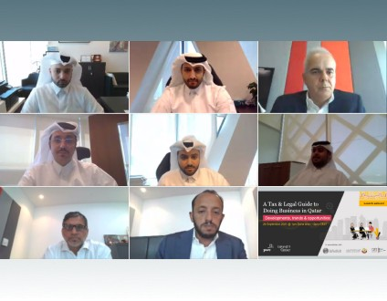 61668ef457634_Tax-and-Legal-Guide-Doing-Business-in-Qatar-thum.png